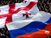 ისტორია რუსულად და ვირო მადლი ქართულად