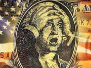 დოლარი