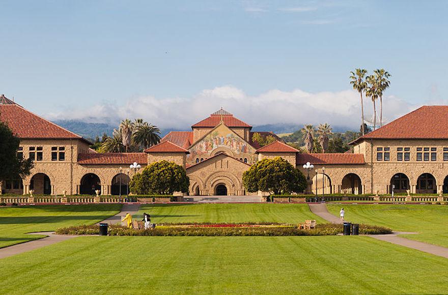 სტენფორდის უნივერსიტეტი (აშშ)