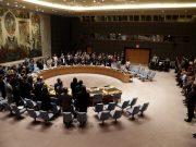 რუსეთმა გაეროს სპარსეთის ყურეში უსაფრთხოების კონცეფცია შესთავაზა