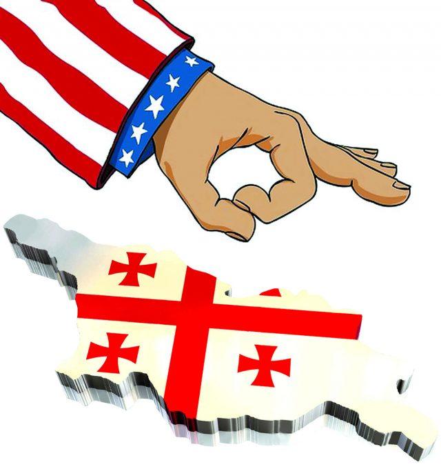 """""""გაფარჩაკებული"""" საქართველო და ამერიკის """"შეშფოთებული"""" შტატები"""