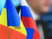 კიშინიოვში მიმდინარეობს მოლდოვა-რუსეთის ეკონომიკური ფორუმი