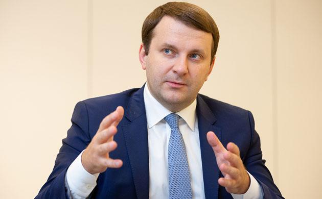 """""""რუსეთისა და ბელარუსის ინტეგრაციისას ლაპარაკია ორი ეკონომიკის, როგორც თანასწორი პარტნიორების, გაერთიანებაზე"""""""