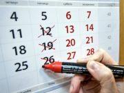 რუსეთში ამზადებენ ოთხდღიანი სამუშაო კვირის ექსპერიმენტს