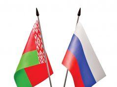 რუსეთისა და ბელარუსის ეკონომიკების ინტეგრაციის დეტალები