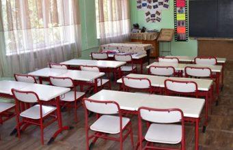 სკოლა