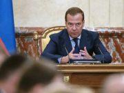 მედვედევმა განაცხადა, რომ მზადაა რუსეთისა და ბელარუსის ინტეგრაციის გეგმა