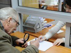 ხანდაზმულ მოსკოველებს პენსია მოუმატეს