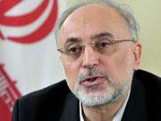 ირანი ევროკავშირს დაპირებების შეუსრულებლობაში ადანაშაულებს