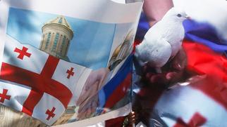 საქართველოს რუსეთთან სტრატეგიული დაახლოების გარდაუვალობა