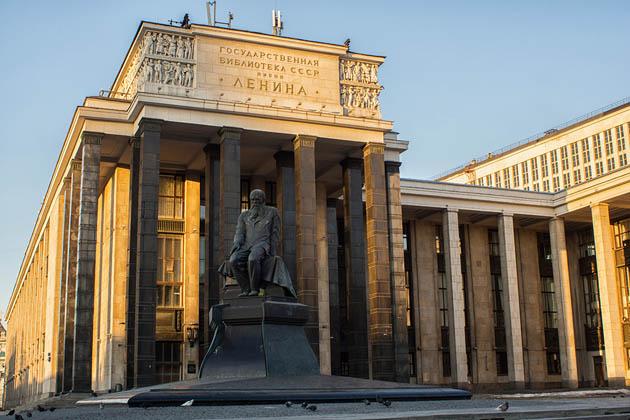 რუსეთის სახელმწიფო ბიბლიოთეკა (მოსკოვი)
