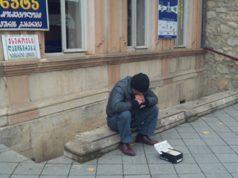სიღარიბე