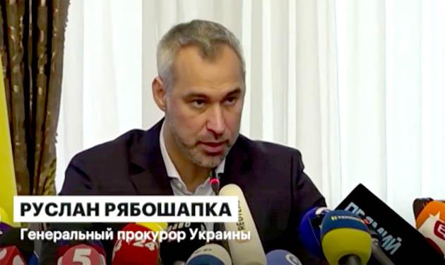 რუსლან რიაბოშაპკა