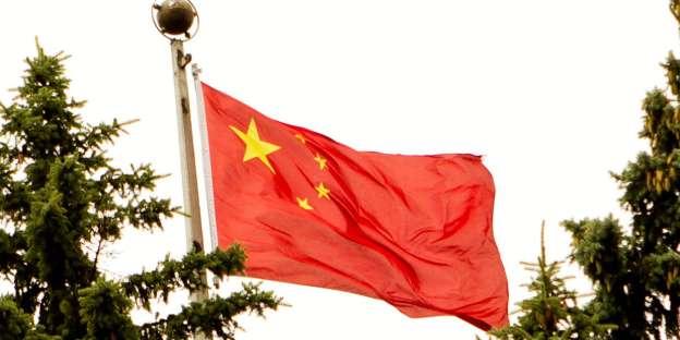ჩინეთის სახალხო რესპუბლიკა 70 წლისაა: სი ძინპინმა მაო ძედუნის მავზოლეუმი მოინახულა