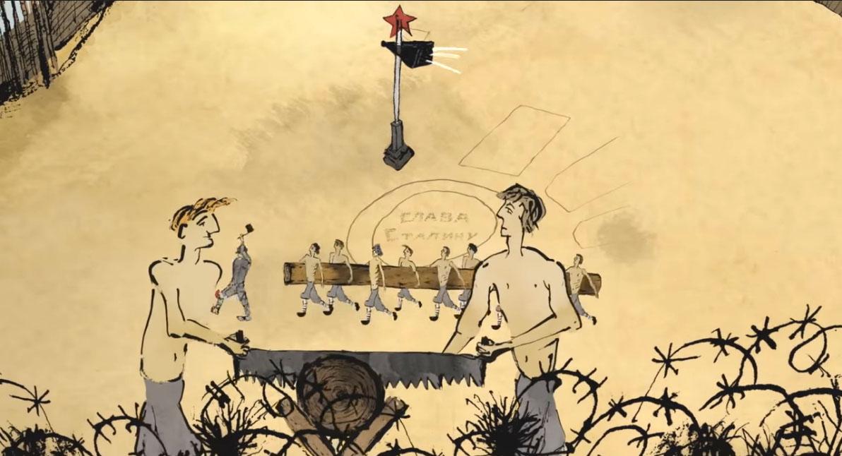 გერმანელი ტყვეები იმერეთის სოფლის კომუნისტურ შაბათობაზე