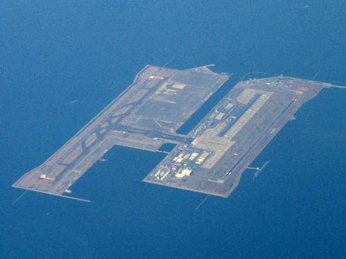 კანსაის საერთაშორისო აეროპორტი _ იაპონია