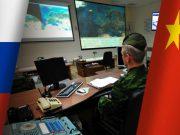 მოსკოვმა პეკინს სარაკეტო თავდასხმის ადრეული გაფრთხილების სისტემის ტექნოლოგიები გაუზიარა