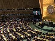 რუსეთი და აფრიკა შეთანხმდნენ გაეროს ერთობლივად რეფორმირებაზე
