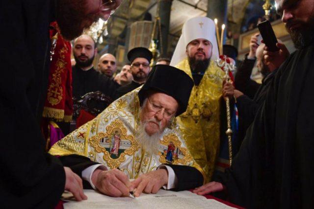 როგორ აიძულეს საბერძნეთი, ეღიარებინა უკრაინის ე.წ. მართლმადიდებელი ეკლესია