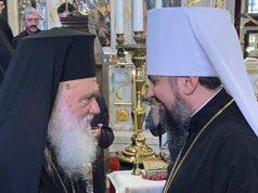 საბერძნეთის ეკლესიამ დიდი განხეთქილების საშიშროება რეალური გახადა