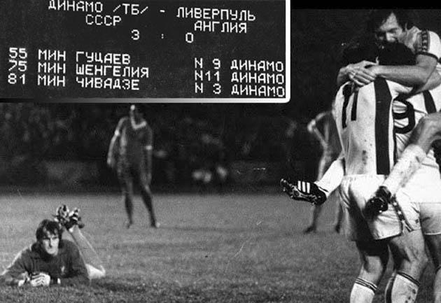 გამარჯვება, რომელიც ქართული ფეხბურთის ისტორიაში ოქროს ასოებით ჩაიწერა