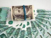 საფრანგეთი მიიჩნევს, რომ რუსეთი წარმატებით აღწევს თავს დოლარს