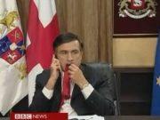 """რა უპასუხა რუსეთის პრეზიდენტმა სააკაშვილს """"ულტიმატუმზე"""""""