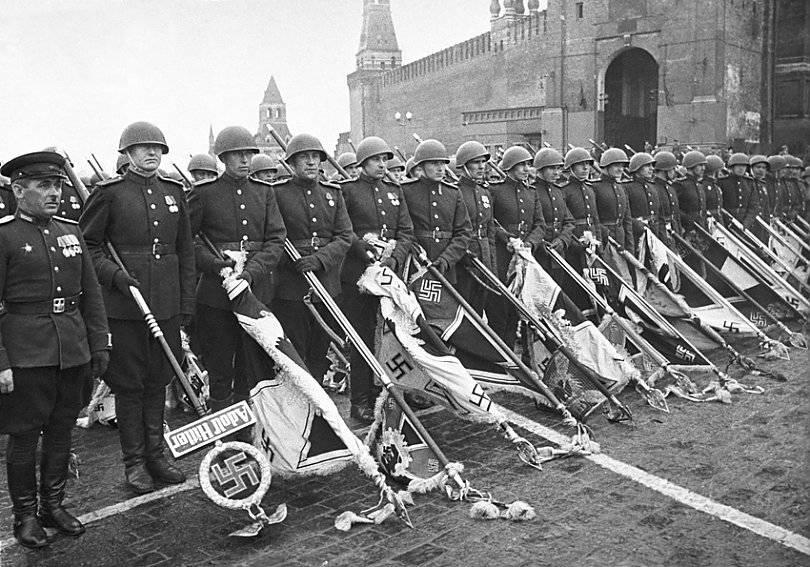 1945 წელი