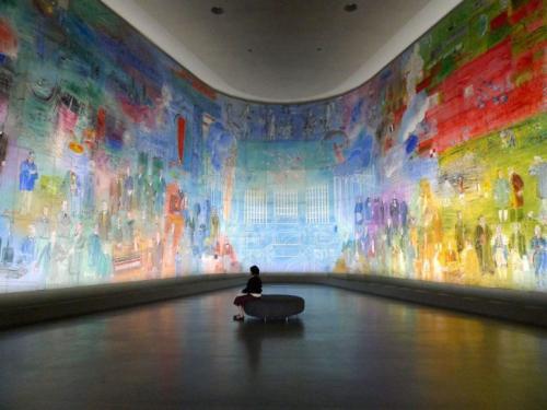 თანამედროვე ხელოვნების მუზეუმი პარიზში
