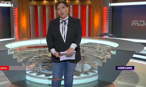 დახეული ჯინსების კვირეული მედიაში და სიცრუის თაობა