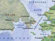 რუსეთი აშშ-ისგან ბერინგის ზღვის ნაწილის დაბრუნებას აპირებს