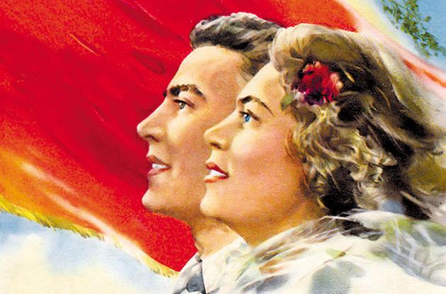საბჭოთა კავშირის დაშლის შემდეგ საქართველომ ყველა თვალსაზრისით სრული კრახი განიცადა, გნებავთ _ პოლიტიკურად, გნებავთ _ იდეოლოგიურად, გნებავთ _ დემოგრაფიულად
