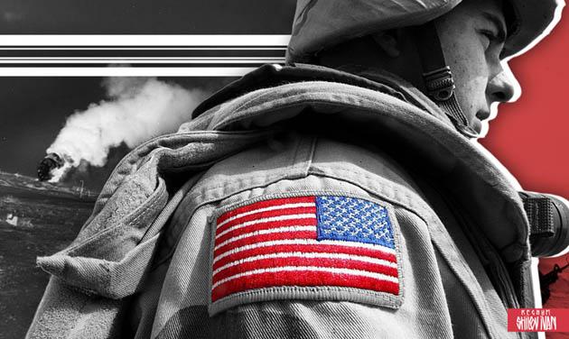 აშშ არმია პლაცდარმებს კარგავს აზია-წყნარი ოკეანიის რეგიონში