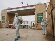 """""""ინგლისურად ცრუობენ"""": ერაყმა თავისი საინფორმაციო ველიდან Reuters-ი გააძევა"""