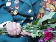 მთავრობის განკარგულებით, მეორე მსოფლიო ომის მონაწილეები 600 ლარს, ხოლო მეორე მსოფლიო ომში დაღუპულთა ოჯახის წევრები 300 ლარს მიიღებენ