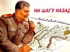 საქართველო დიდ სამამულო ომში