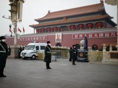 ჩინეთის დედაქალაქის ტიანანმენის მოედანი კორონავირუსის აფეთქების პერიოდში