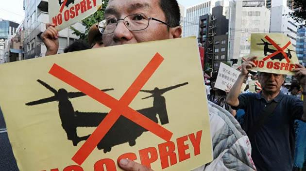 ასეთი რამ არასდროს მომხდარა: იაპონიამ უარი უთხრა აშშ-ს რაკეტსაწინააღმდეგო სისტემების განლაგებაზე