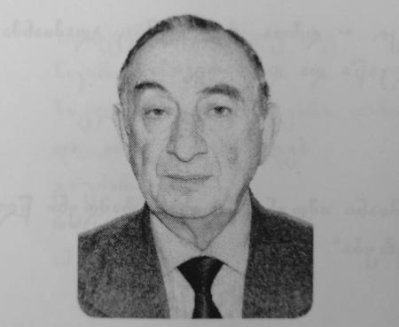 ვაჟა ფიფია _ 80 წელი