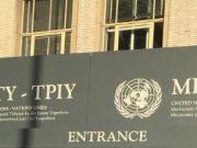 ICTY - იუგოსლავიის საკითხების საერთაშორისო ტრიბუნალი, MICT -საერთაშორისო ნარჩენი მექანიზმები სისხლის სამართლის ტრიბუნალისთვის (პარალელურად არსებობდა რამდენიმე წლის განმავლბაში )