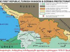 საქართველო 1918-1921 წლებში