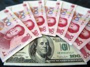 ჩინეთი უხმაუროდ ამბობს უარს დოლარის გამოყენებაზე