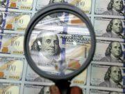 Goldman Sachs-ი: დოლარი მალე აღარ იქნება მსოფლიოს მთავარი ვალუტა