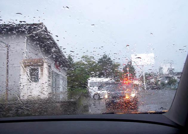 წვიმიანი ქობულეთი