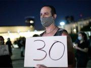 ისრაელში მოზარდმა 30 მამაკაცი კოლექტიურ გაუპატიურებაში დაადანაშაულა