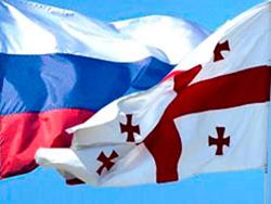 რუსეთ - საქართველოს დროშა