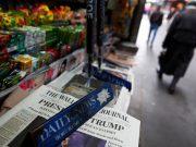 """""""გასაკვირი არ არის, რომ ამერიკელები არ ენდობიან მედიასაშუალებებს"""""""