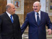 რუსეთის პრემიერმინისტრი: სამოკავშირეო სახელმწიფო დაფუძნებული იქნება რუსეთისა და ბელარუსის თავისუფლებაზე
