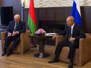 რაზე ისაუბრეს რუსეთისა და ბელარუსის პრეზიდენტებმა სოჭში