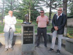 საბჭოთა კავშირის გმირის _ მელიტონ ქანთარიას 100 წლის იუბილე